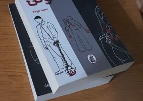 كتاب الموتى.. جثث متجولة في مدينة إربد
